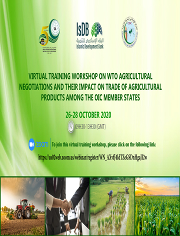 Virtual Training Workshop on WTO agricultural negotiations and their impact on Trade..