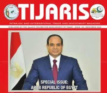 Tijaris Magazine #163
